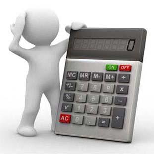Калькулятор стоимости услуг